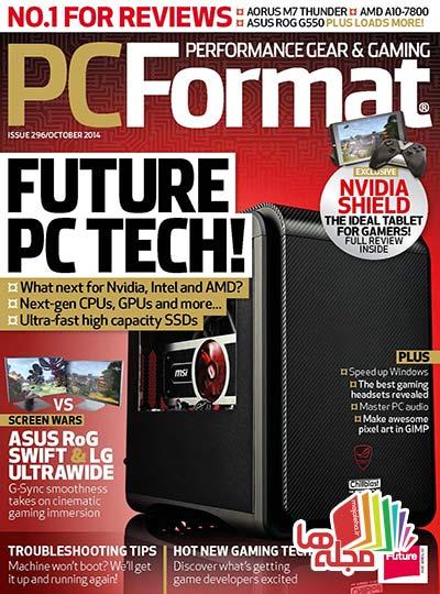 PC_Format_-_October_2014
