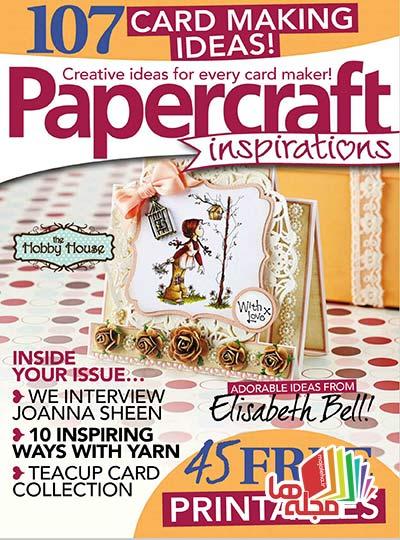 PaperCraft-Inspirations-2014-10