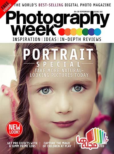 Photography-Week-10-September-2014