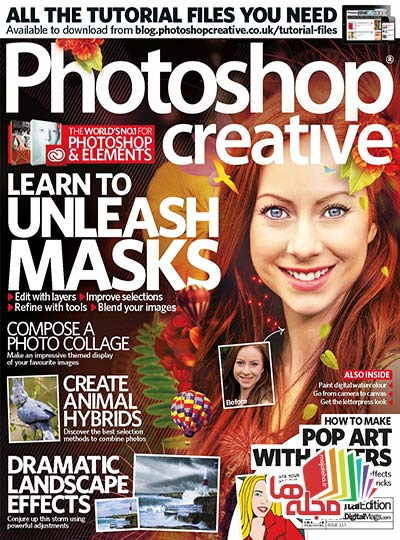 Photoshop_Creative_-_Issue_117