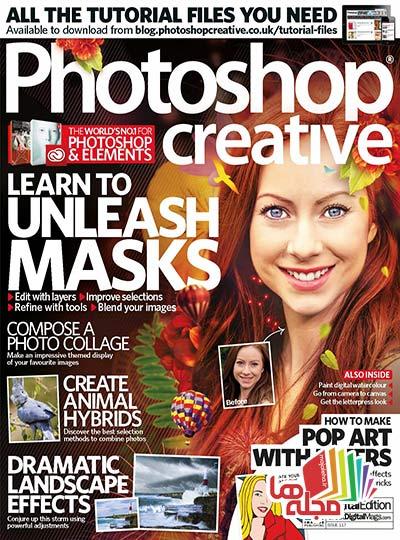 Photoshop_Creative_-_Issue_117