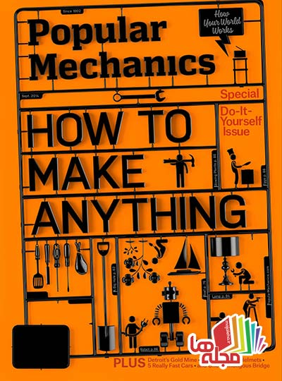 Popular_Mechanics_USA_-_September_2014
