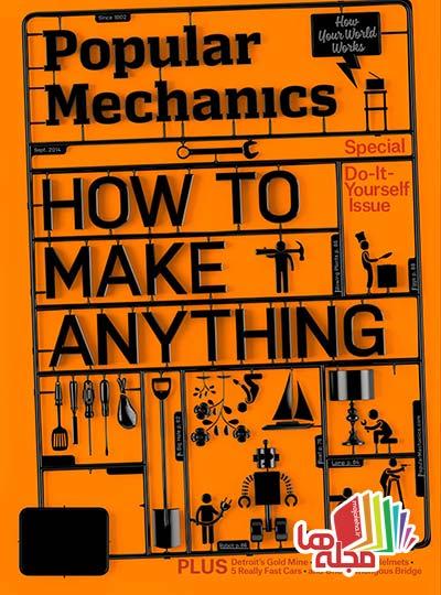 Popular_Mechanics_USA_-_September_2014