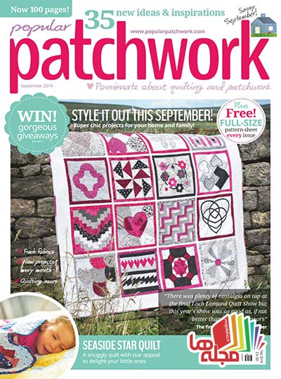 Popular_Patchwork_2014-09