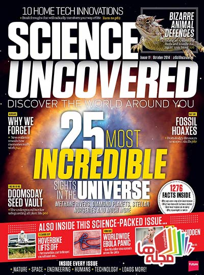 Science-Uncovered-2014-10