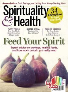 Spirituality-Health-Magazine-2014-09-10