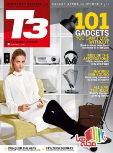 T3_Magazine_UKOctober_2014