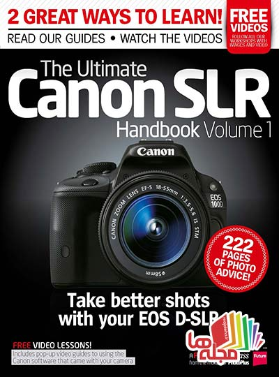Ultimate_Canon_SLR_Handbook_2014