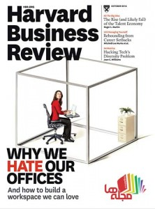 harvard-business-review-2014-10
