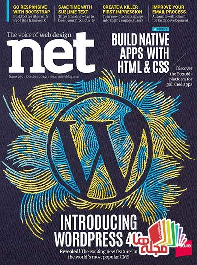 net_October_2014