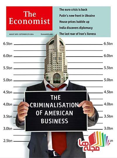 the-economist-2014-09-05