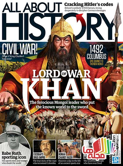 All_About_History_No.17