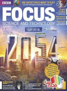 BBC_Focus_UK_2014-10