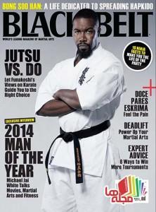 Black_Belt_-_October_November_2014