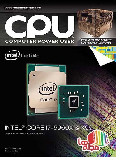Computer_Power_User_-_October_2014