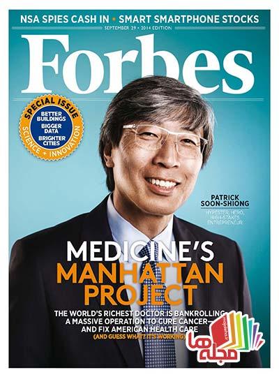 Forbes_USA_-_29_September_2014