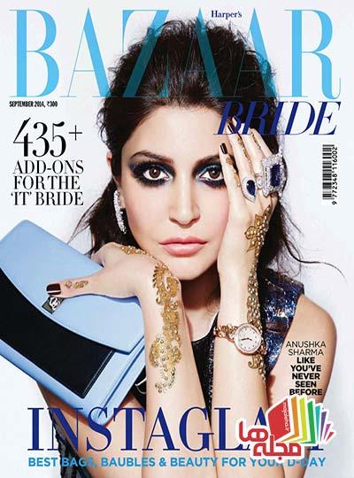 Harper's_Bazaar_Bride_2014-09