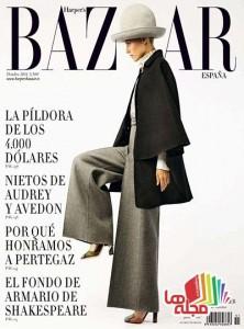 Harpers_Bazaar_Spain_2014-10