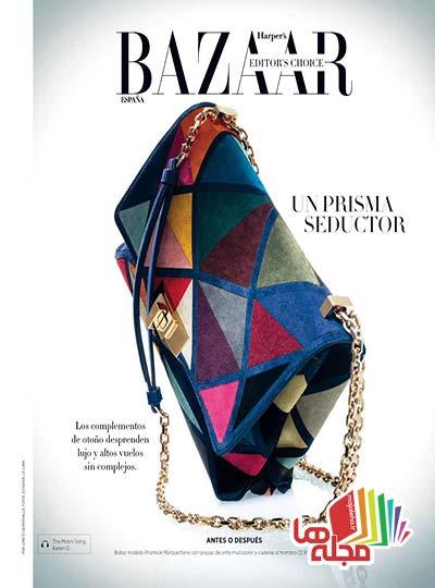 Harpers_Bazaar_Spain_2014-10_Page_049
