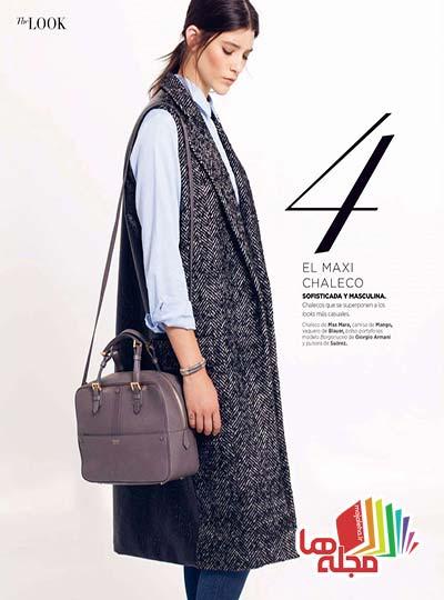 Harpers_Bazaar_Spain_2014-10_Page_066