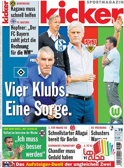 Kicker_Magazin_-_11_September_2014