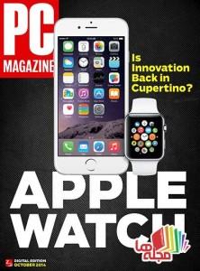 PC_Magazine_-_October_2014