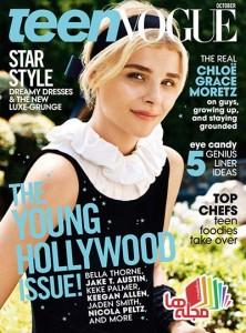 Teen_Vogue_2014-10