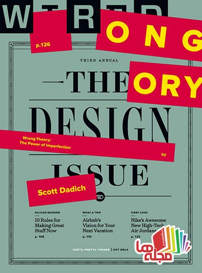 WIRED_2014-10