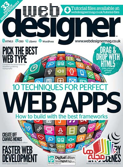 Web_Designer_UK_-_Issue_227,_2014