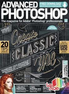 Advanced_Photoshop_-_Issue_127_2014