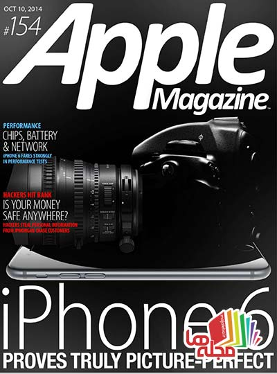 AppleMagazine_10_October_2014