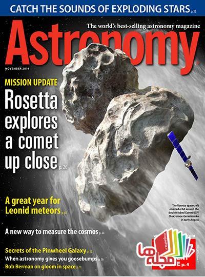 Astronomy_November_2014