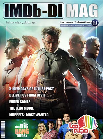IMDB-Magazine19_IMDB-DL