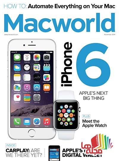 Macworld_USA_2014-11