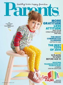 Parents_USA_2014-11