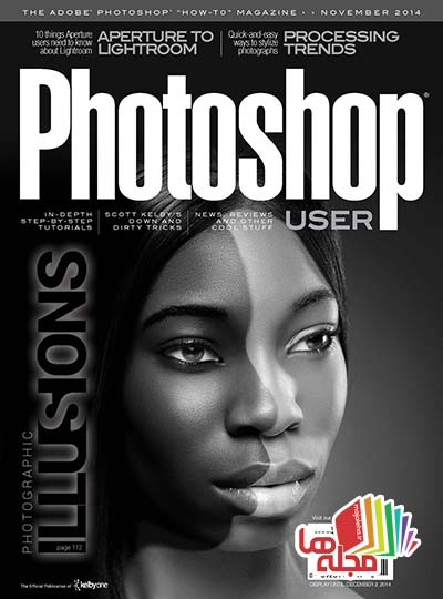 Photoshop_User_2014-11