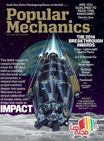 Popular_Mechanics_USA_-_November_2014