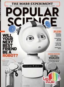 Popular_Science_USA_-_November_2014