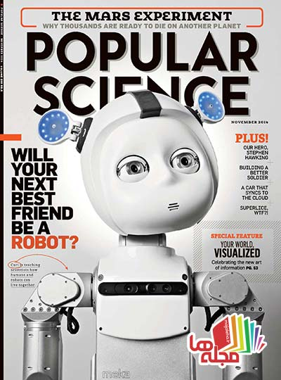 Popular_Science_USA_-_November_2014