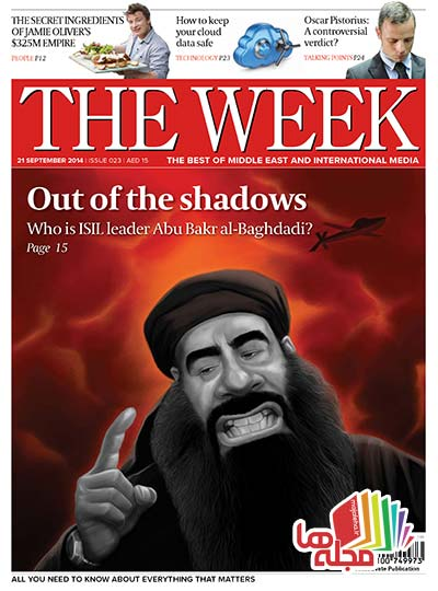 The_Week_Middle_East_-_21_September_2014_Page_01