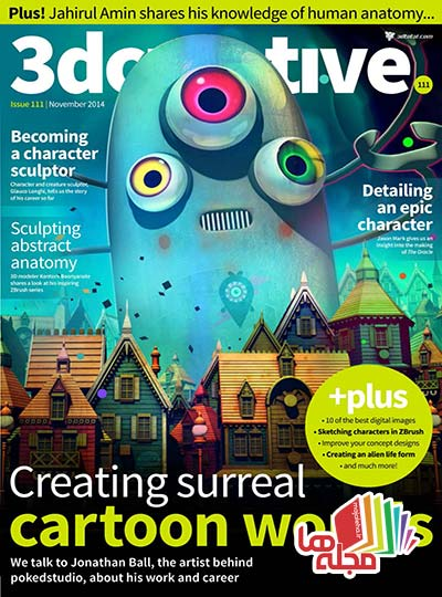 ۳D_Creative_-_Issue_111,_November-2014