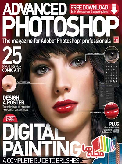 Advanced_Photoshop_-_Issue_128_2014
