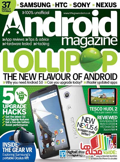 Android_Magazine_UK_-_Issue_44_2015