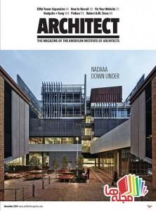 Architect_-_November_2014