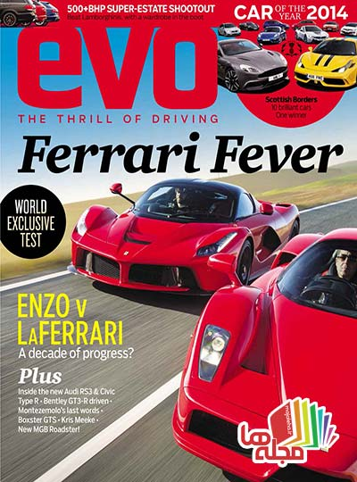 EVO_-_Car_Of_The_Year_2014