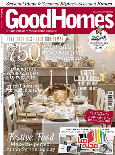 GoodHomes_Magazine_December_2014