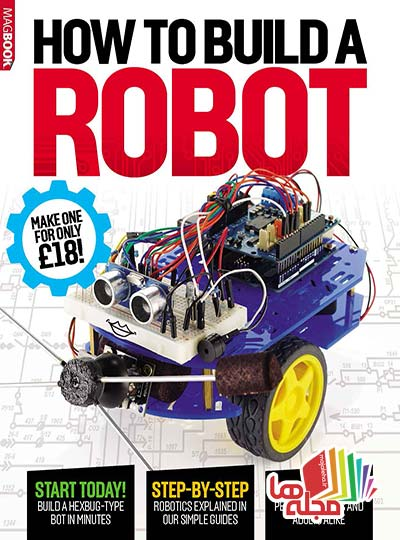 How_to_Build_a_Robot_2014