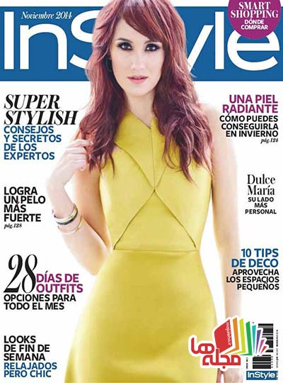 InStyle_Mexico_2014-11