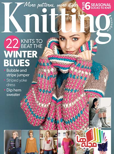 KnittingJanuary2014
