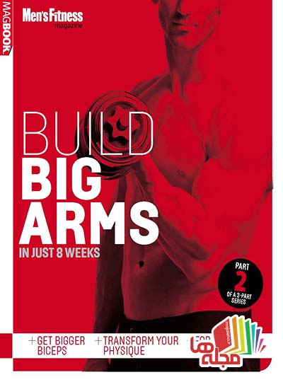 Men-'s_Fitness_-_Build_Big_Arms_In_Just_8_Weeks_2014